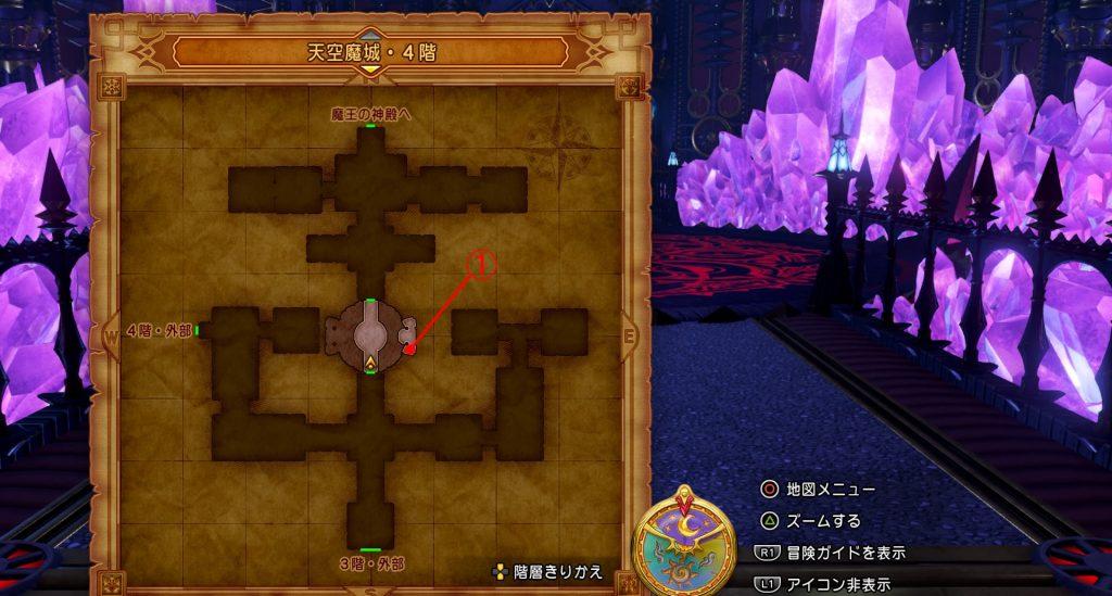 ドラゴンクエスト11『天空魔城・4階(中央)』の全体マップです。