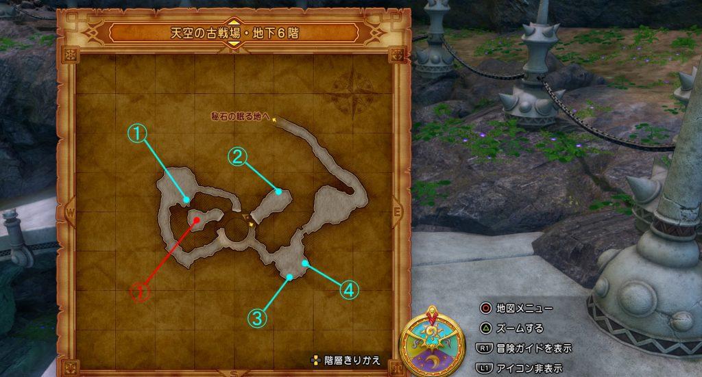 ドラゴンクエスト11の『天空の古戦場・地下6階』の全体マップです。