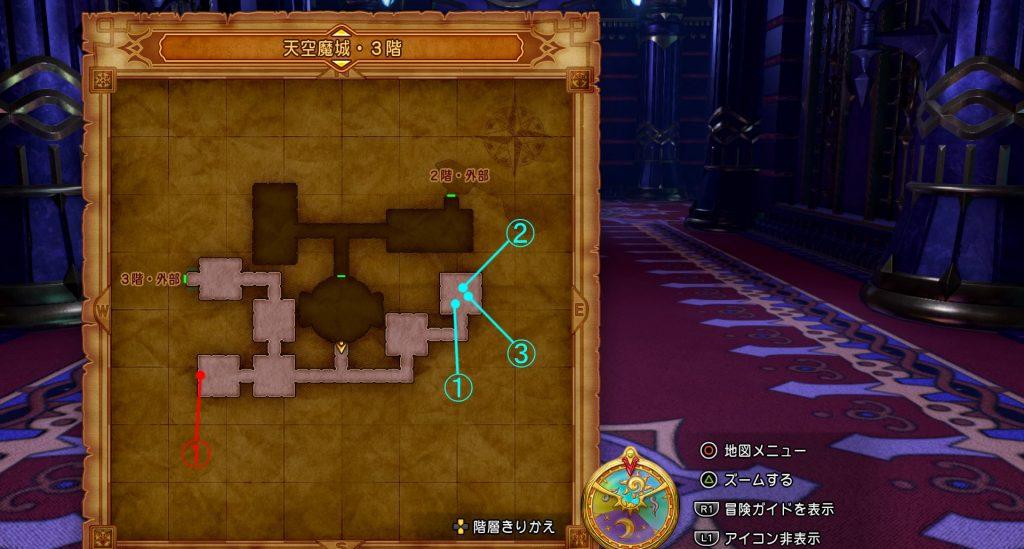 ドラゴンクエスト11『天空魔城・3階(南側)』の全体マップです。