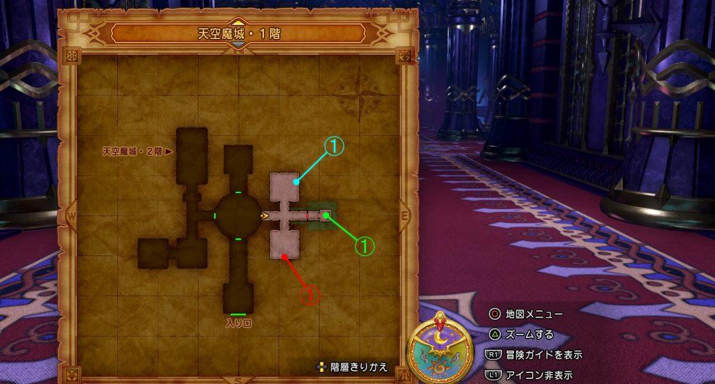 ドラゴンクエスト11『天空魔城・1階(東側)』の全体マップです。