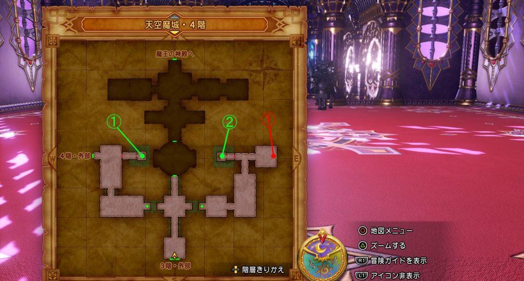 ドラゴンクエスト11『天空魔城・4階(南側)』の全体マップです。
