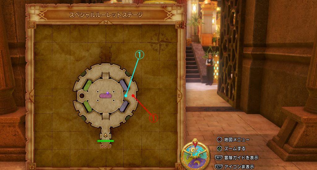 ドラゴンクエスト11の『グロッタの町(スペシャルルーレットステージ)』の全体マップです。