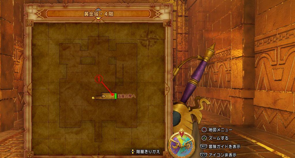 ドラゴンクエスト11の『黄金城・4階』の全体マップです。