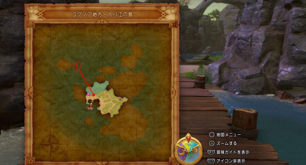 ドラゴンクエスト11の『ユグノア地方・入り江の島(二回目)』の全体マップです。