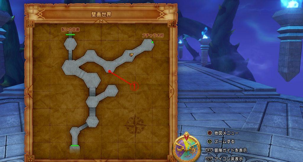 ドラゴンクエスト11の『壁画世界(過去)』の全体マップです。