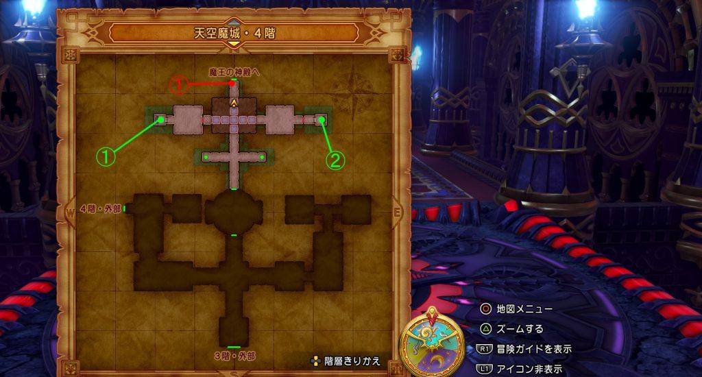 ドラゴンクエスト11『天空魔城・4階(北側)』の全体マップです。