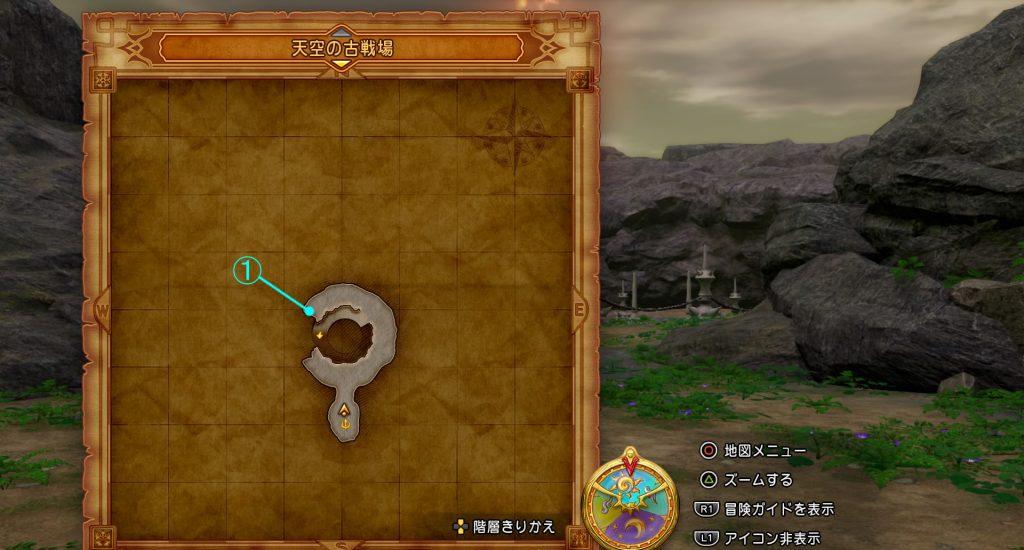 ドラゴンクエスト11の『天空の古戦場』の全体マップです。