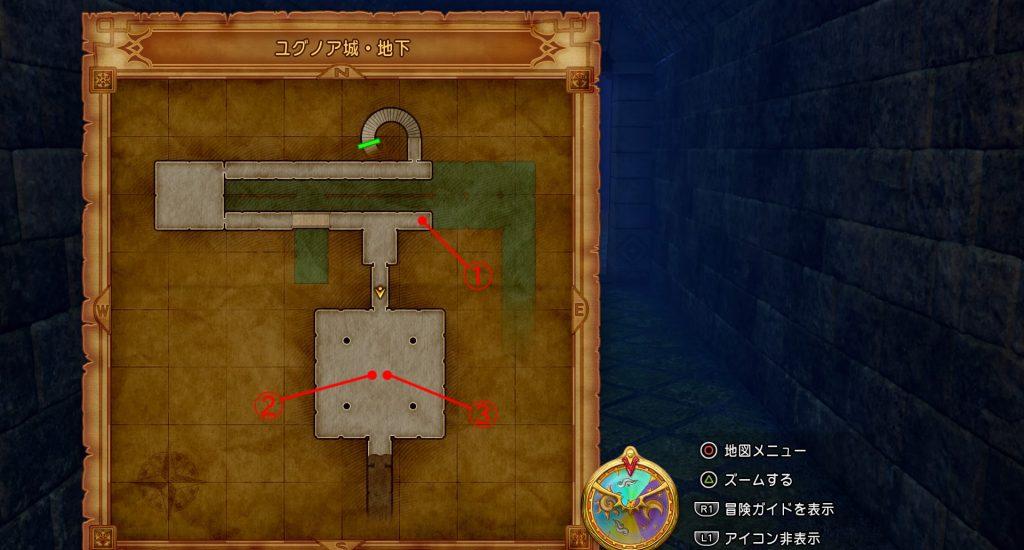 ドラゴンクエスト11の『ユグノア城・地下(過去)』の全体マップです。