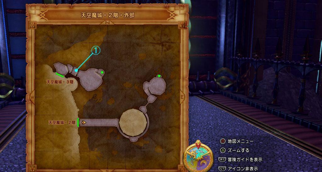 ドラゴンクエスト11『天空魔城・2階・外部(東側)』の全体マップです。