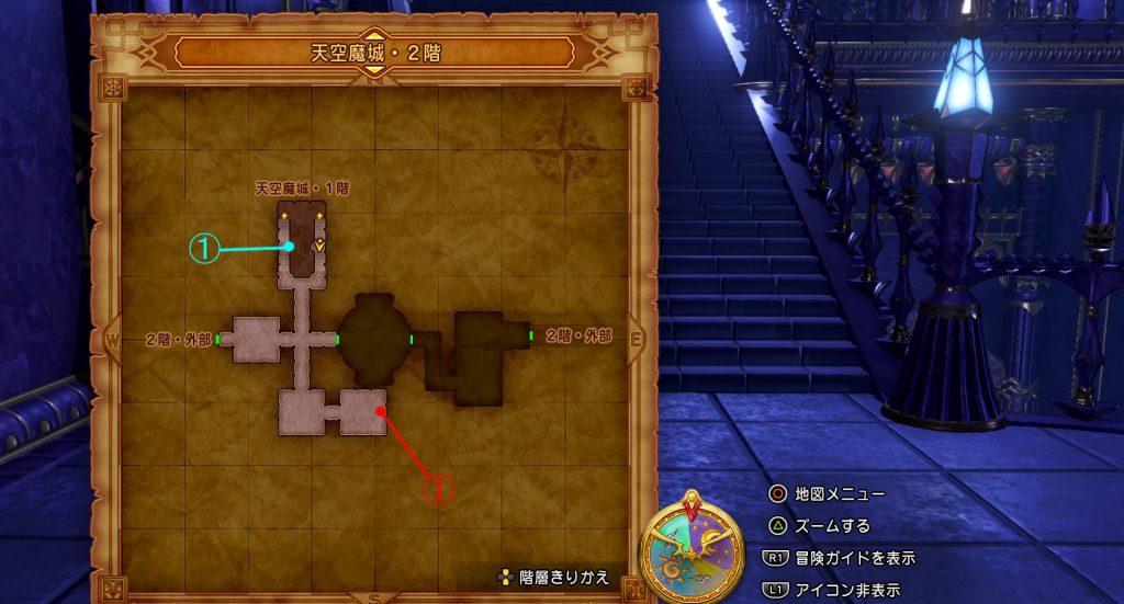 ドラゴンクエスト11『天空魔城・2階(西側)』の全体マップです。