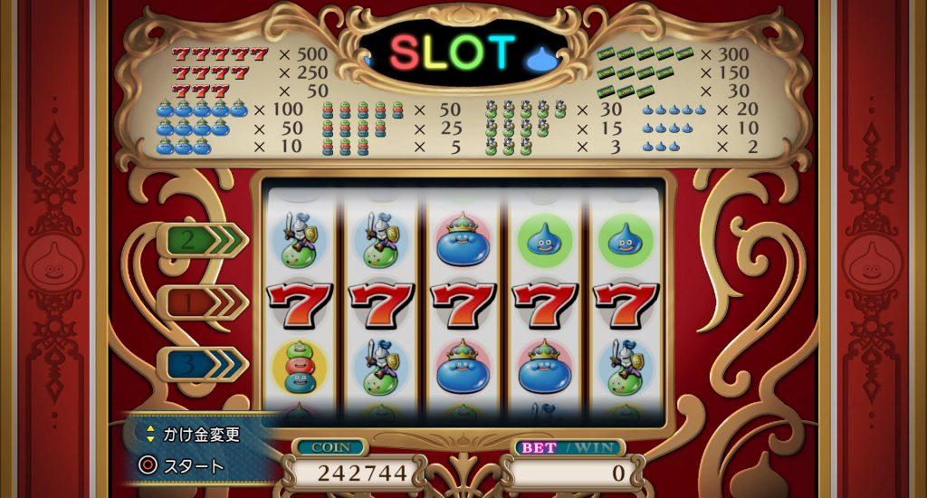 ドラゴンクエスト11の『カジノ』の『スロット』のイメージ画像です。
