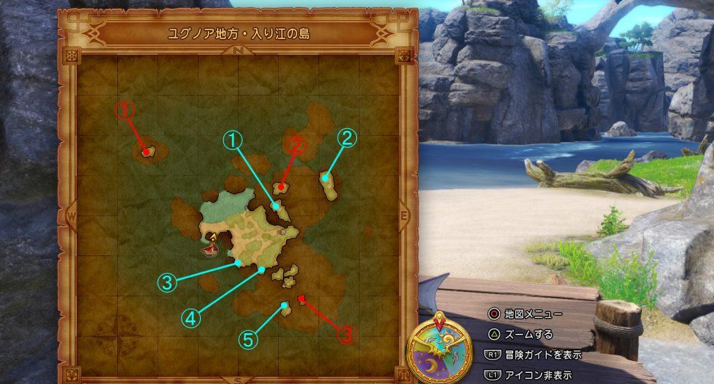 ドラゴンクエスト11の『ユグノア地方・入り江の島(過去)』の全体マップです。