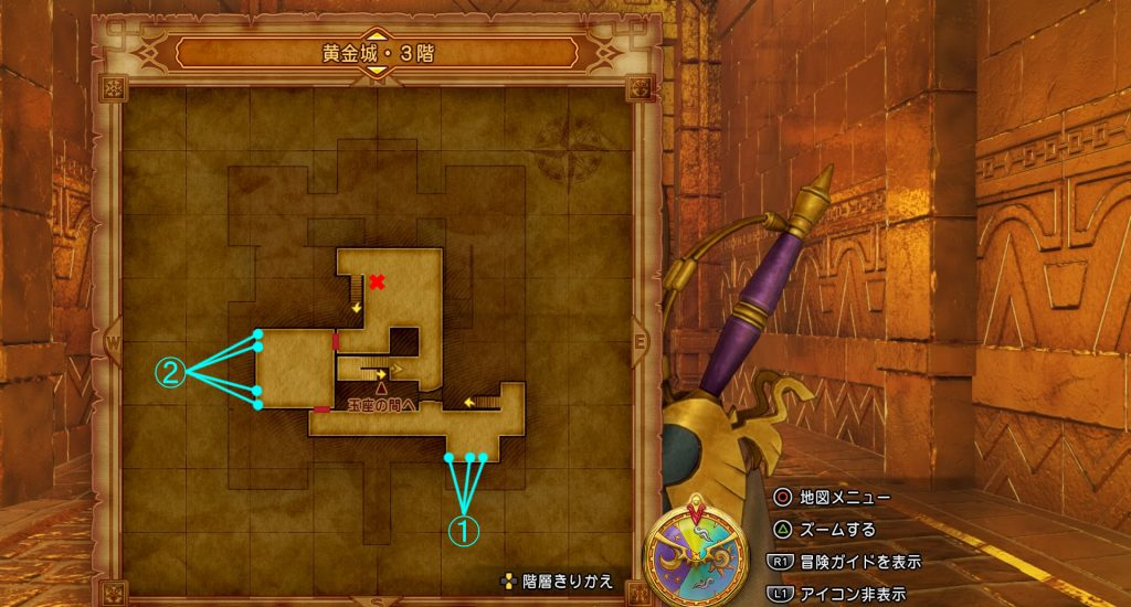 ドラゴンクエスト11の『黄金城・3階』の全体マップです。