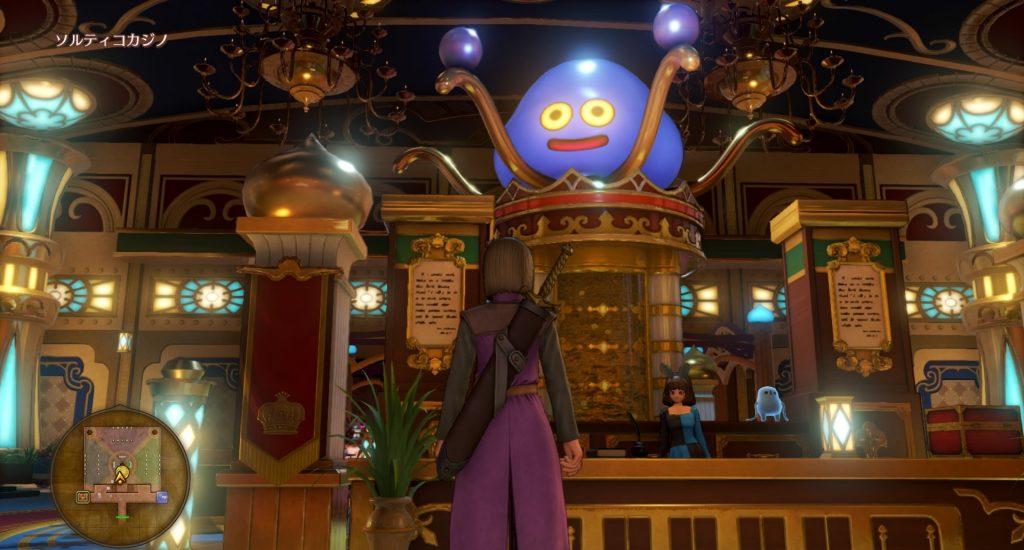 ドラゴンクエスト11の『カジノ』と景品一覧のイメージ画像です。
