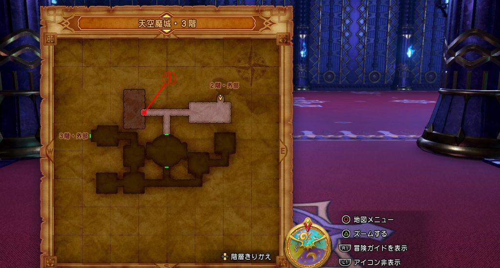 ドラゴンクエスト11『天空魔城・3階(北側)』の全体マップです。