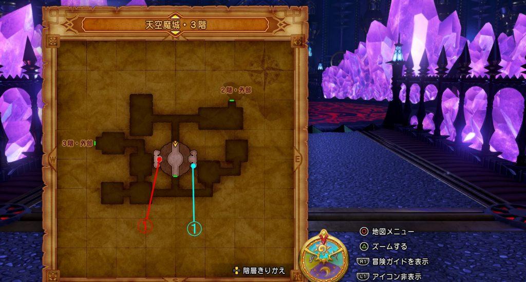 ドラゴンクエスト11『天空魔城・3階(中央)』の全体マップです。