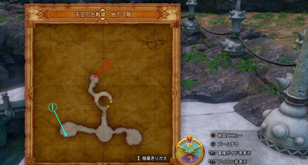 ドラゴンクエスト11の『天空の古戦場・地下3階』の全体マップです。
