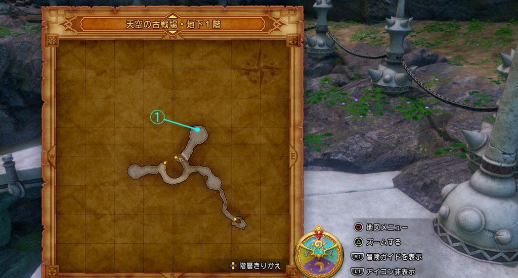 ドラゴンクエスト11の『天空の古戦場・地下1階』の全体マップです。