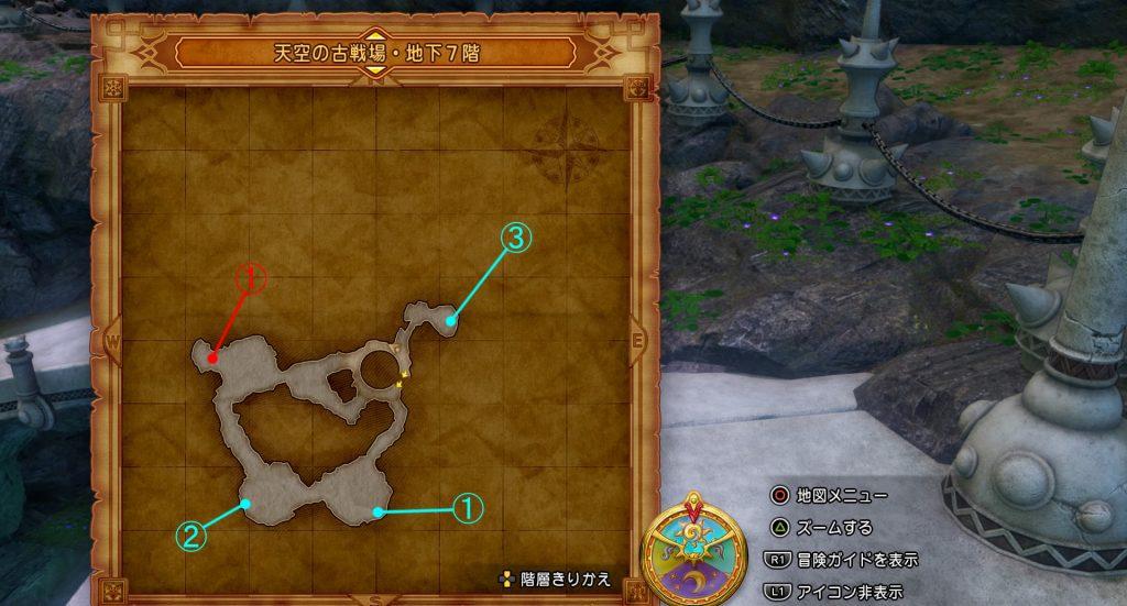 ドラゴンクエスト11の『天空の古戦場・地下7階』の全体マップです。