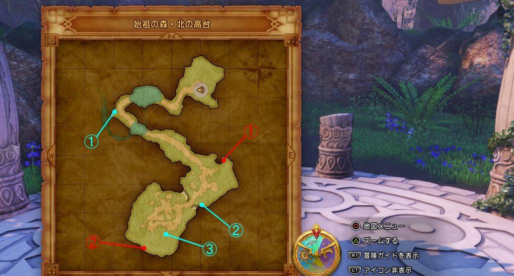 ドラゴンクエスト11の『始祖の森・北の高台』の全体マップです。