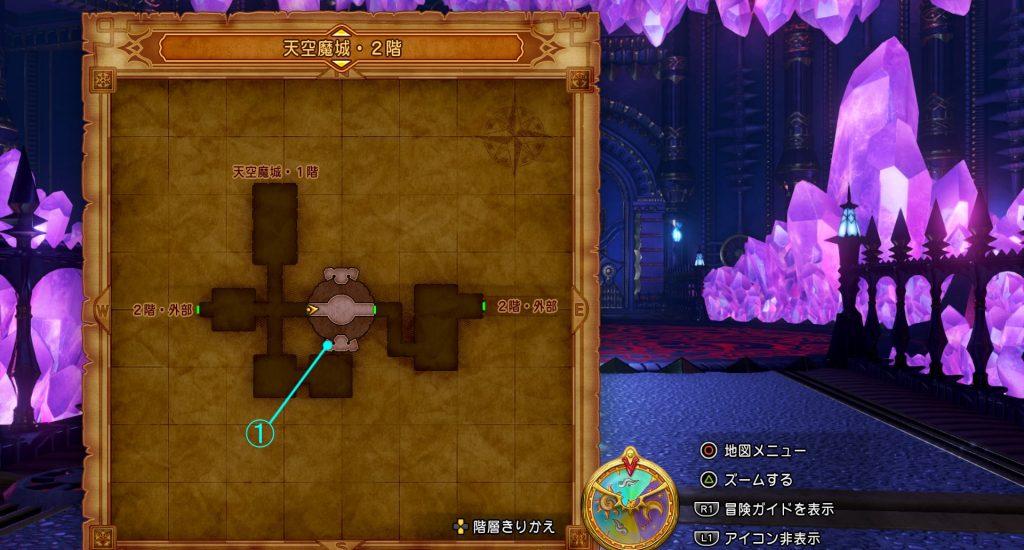 ドラゴンクエスト11『天空魔城・2階(中央)』の全体マップです。