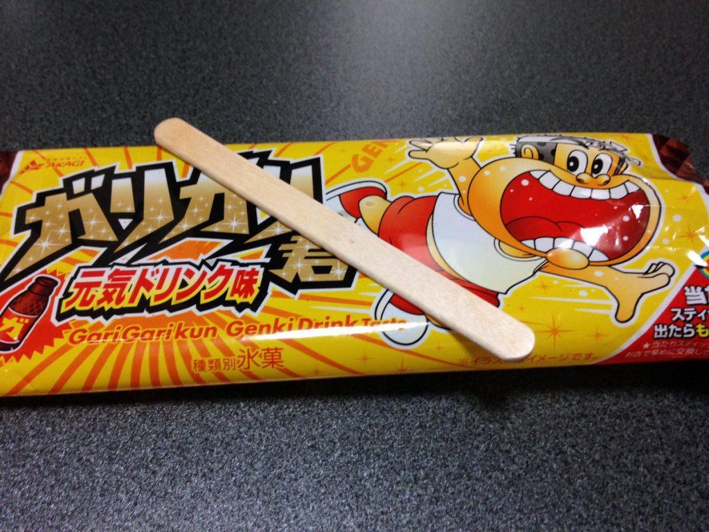赤城乳業株式会社より発売された『ガリガリ君 元気ドリンク味』のハズレのイメージ画像です。