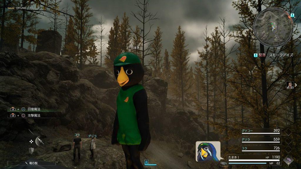 FF15のDLC『FFXVオンライン拡張パック:戦友』のシンボルチャット入手場所一覧のイメージ画像です。