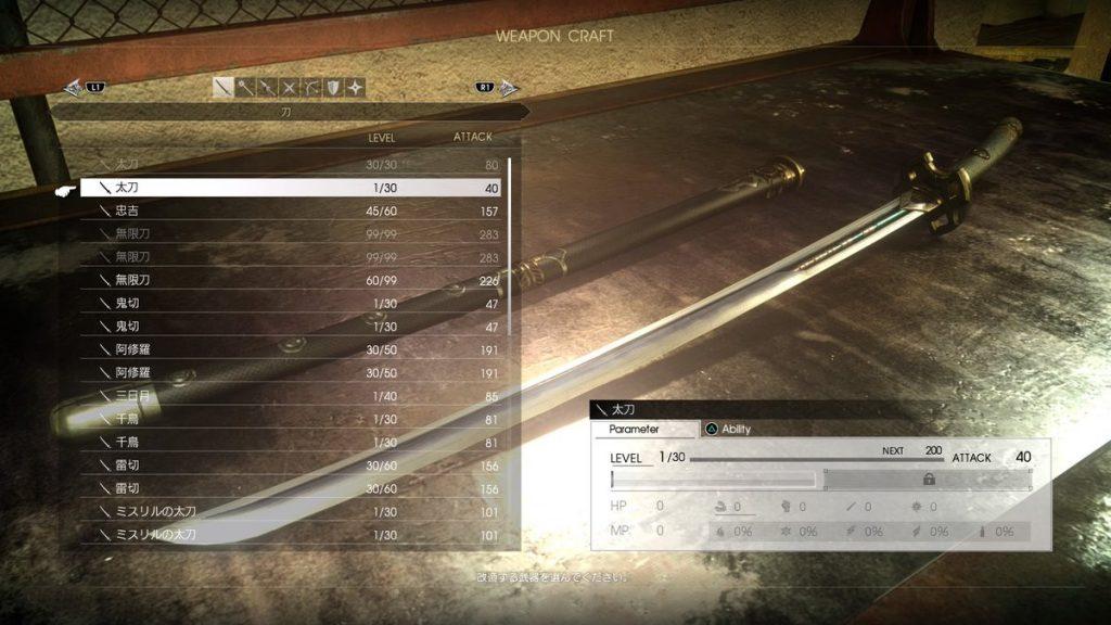 FF15のDLC『FFXVオンライン拡張パック:戦友』にて入手可能な全てのアイテムの一覧のイメージ画像です。