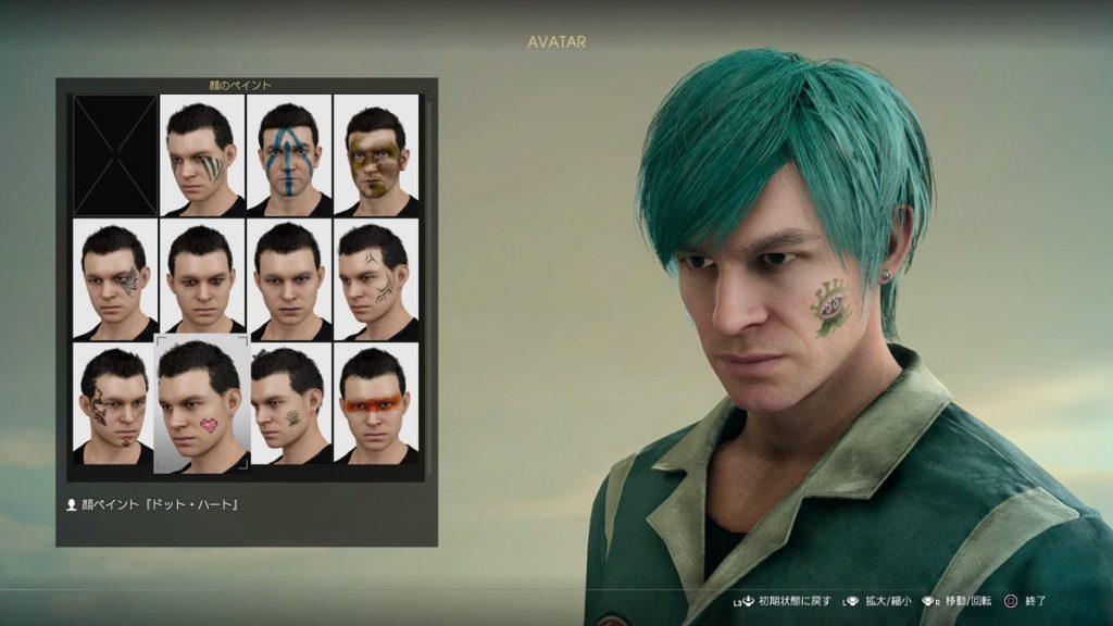 FF15のDLC『FFXVオンライン拡張パック:戦友』のアバター入手場所一覧のイメージ画像です。