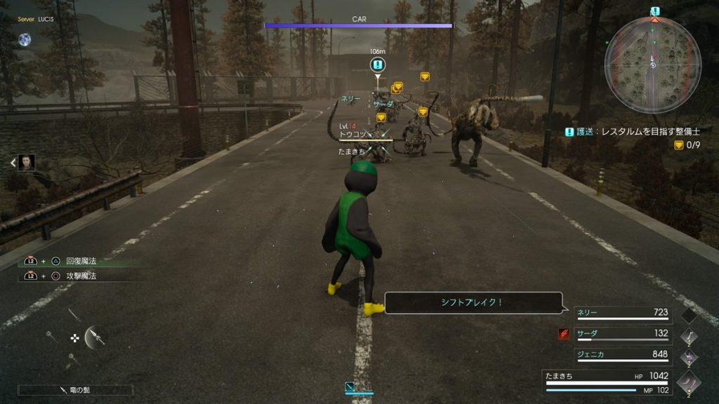 FF15のDLC『FFXVオンライン拡張パック:戦友』の護送クエスト『レスタルムを目指す整備士』のイメージ画像です。