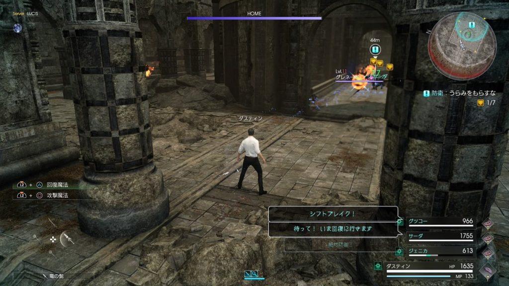 FF15のDLC『FFXVオンライン拡張パック:戦友』のカーテス倉庫周辺クエスト『うらみをもらすな』のイメージ画像です。