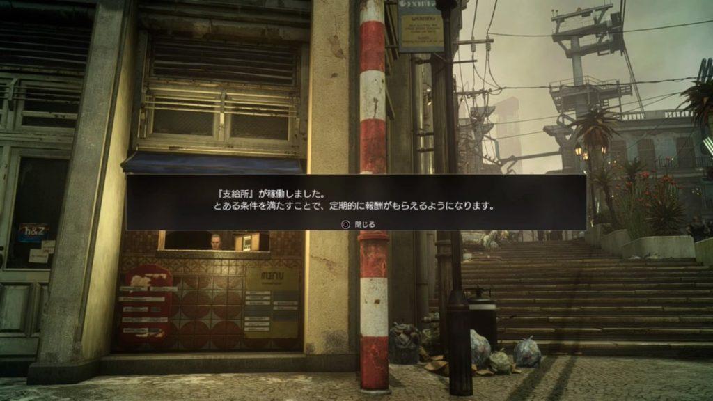 FF15のDLC『FFXVオンライン拡張パック:戦友』の『支給所』にて入手可能な支給品のイメージ画像です。