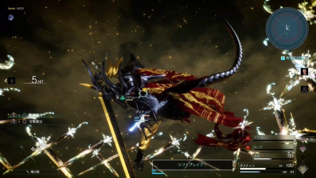 FF15のDLC『FFXVオンライン拡張パック:戦友』のクエスト『剣神の試練Ⅱ』のイメージ画像です。