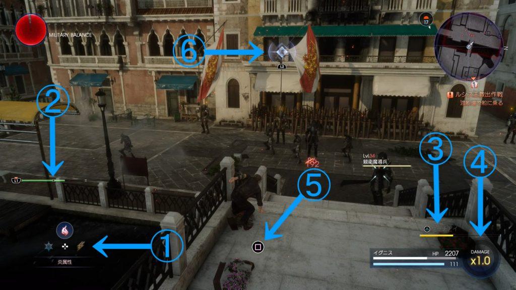 FF15のDLC『エピソードイグニス』の戦闘システム詳細のイメージ画像です。