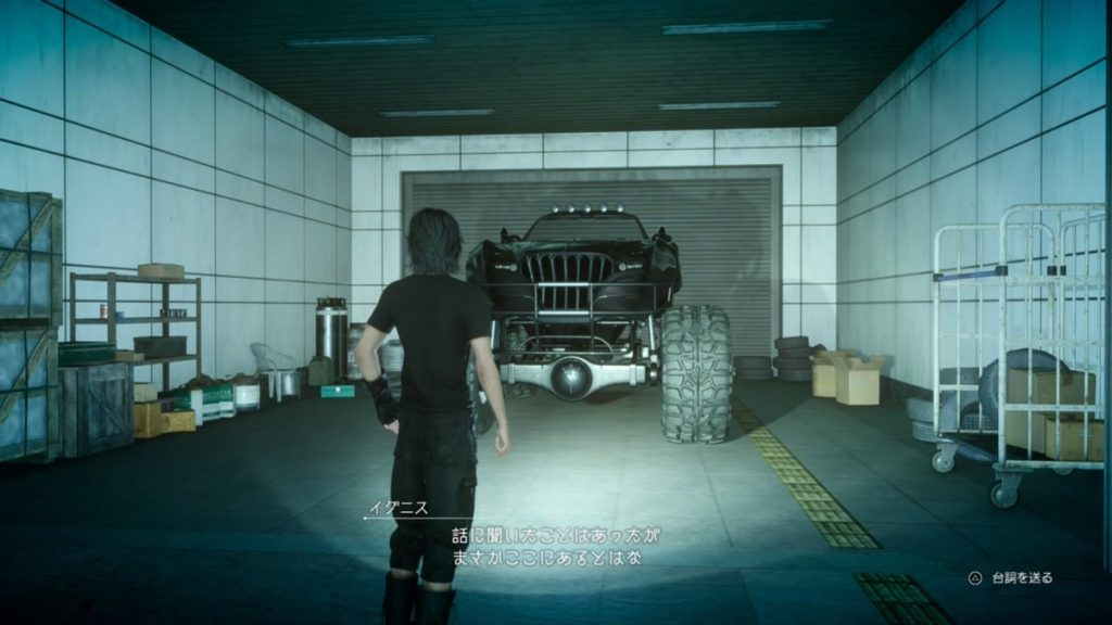 FF15のDLC『FFXVロイヤルパック』のサブクエスト『シドからの贈り物』のイメージ画像です。