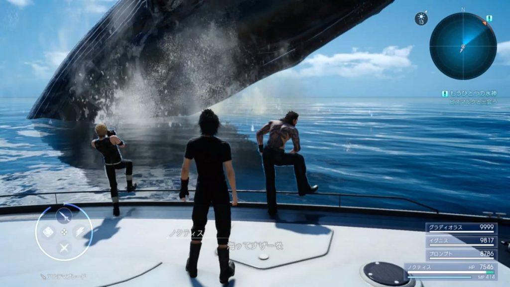 FF15のDLC『FFXVロイヤルパック』のサブクエスト『もうひとつの水神』のビスマルクのイメージ画像です。