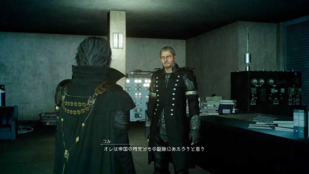 FF15のDLC『FFXVロイヤルパック』にて追加されたサブクエスト『帝国の遺産』のイメージ画像です。