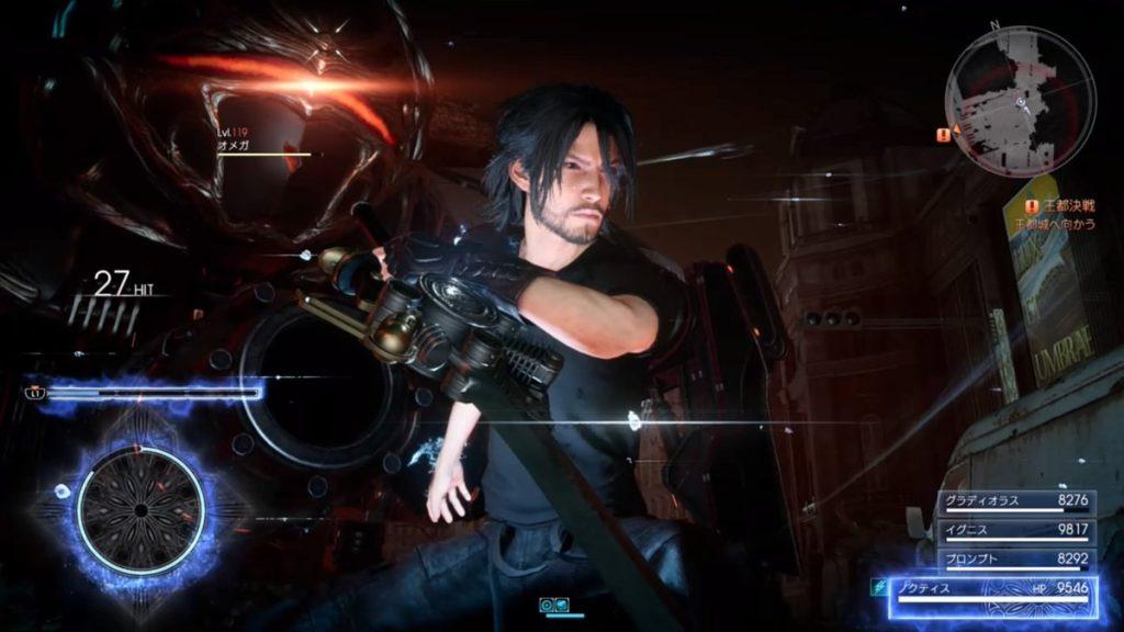 FF15のDLC『FFXVロイヤルパック』にて追加された『オメガ』を撃破する『エンド・オブ・ワールド』のイメージ画像です。