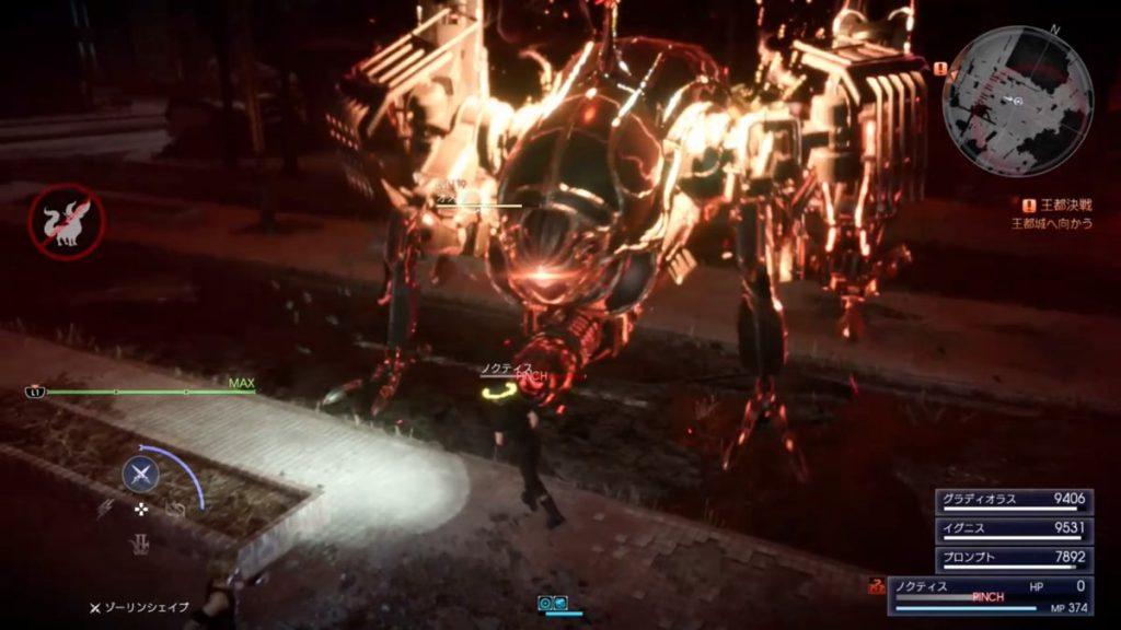 FF15のDLC『FFXVロイヤルパック』にて追加された『オメガ(暴走状態)』のイメージ画像です。