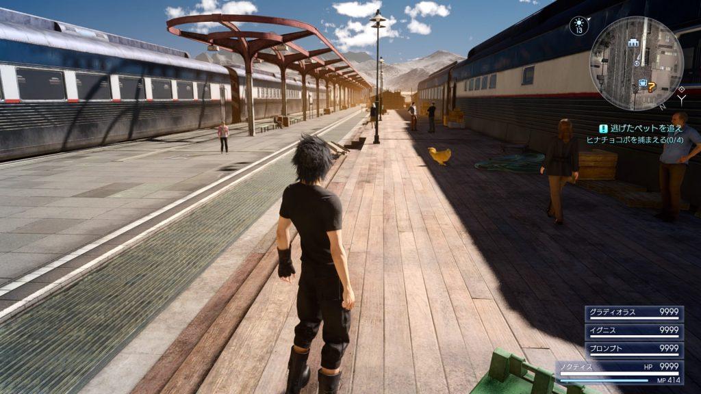 FF15のサブクエスト『逃げたペットを追え』のヒナチョコボ(1匹目)のイメージ画像です。