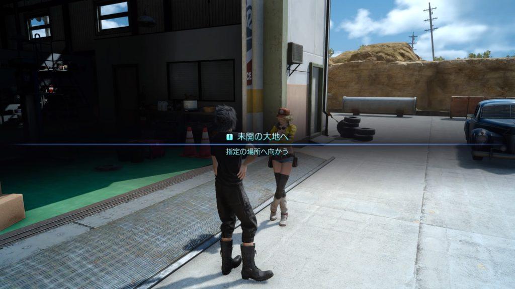 FF15のDLC『FFXVロイヤルパック』のサブクエスト『未開の大地へ』のイメージ画像です。