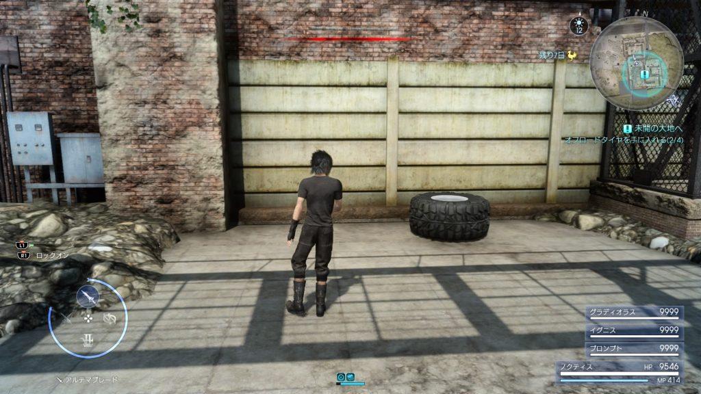 FF15のDLC『FFXVロイヤルパック』のサブクエスト『未開の大地へ』で入手可能なオフロードタイヤ(3つ目)の画像です。