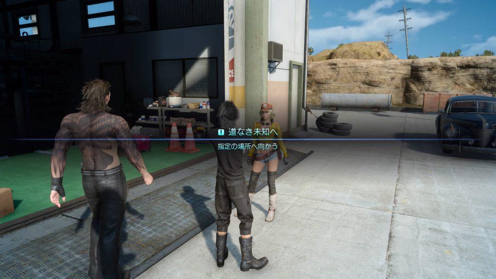 FF15のDLC『FFXVロイヤルパック』のサブクエスト『道なき未知へ』のイメージ画像です。