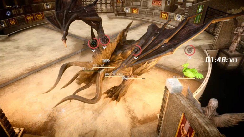 FF15のDLC『FFXVオンライン拡張パック:戦友』の『チョコモストロ』のイメージ画像です。