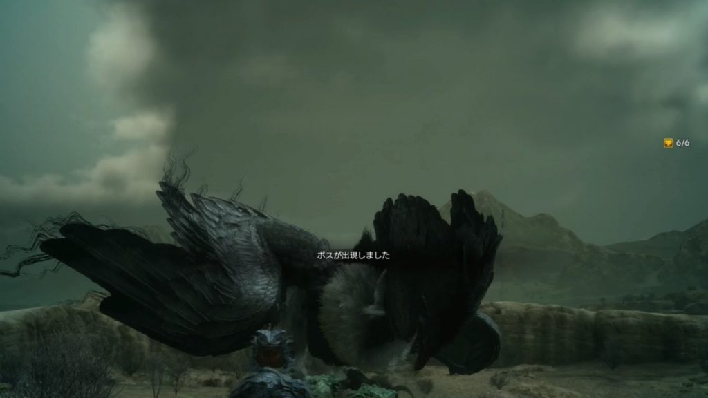 FF15のDLC『FFXVオンライン拡張パック:戦友』の北ダスカ城砦周辺にて受注可能なズーのイメージ画像です。