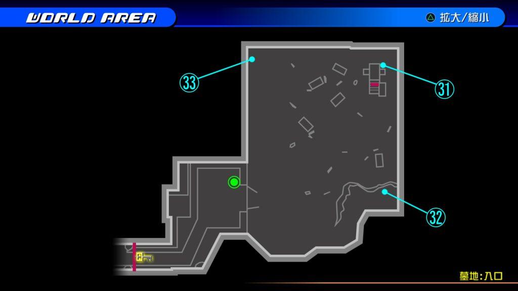 キングダムハーツ3D(HD)の『ラ・シテ・デ・クローシュ(墓地:入口)』で開けられるソラ編の宝箱マップです。
