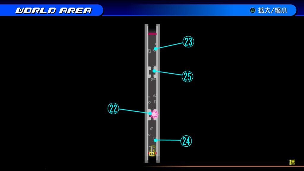 キングダムハーツ3D(HD)の『ラ・シテ・デ・クローシュ(橋)』で開けられるソラ編の宝箱マップです。