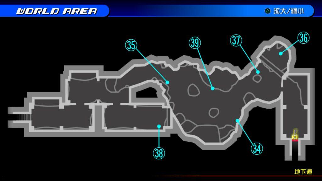 キングダムハーツ3D(HD)の『ラ・シテ・デ・クローシュ(地下道)』で開けられるソラ編の宝箱マップです。
