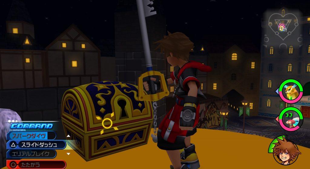 キングダムハーツ3Dのソラ編で開けられる宝箱一覧のイメージ画像です。