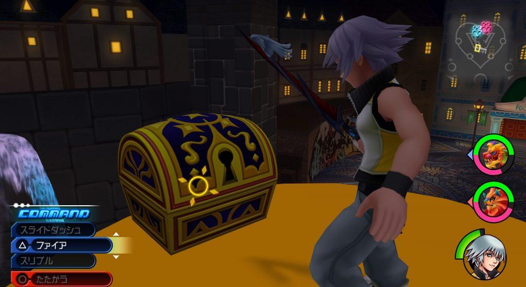 キングダムハーツ3Dのリク編で開けられる宝箱一覧のイメージ画像です。